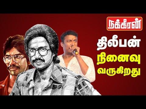 Samuthirakani-speech--Maaveeran-Kittu-Vishnu-resembles-Tamil-Porali-Thileepan
