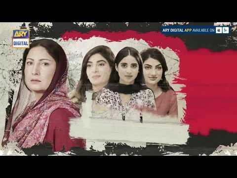 Mubarak Ho Beti Hui Hai  Episodes - 15 - ( Teaser ) - ARY Digital Drama