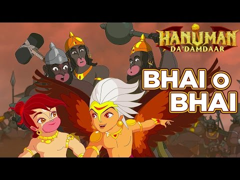 Bhai O Bhai Video Song || Hanuman Da Damdaar |