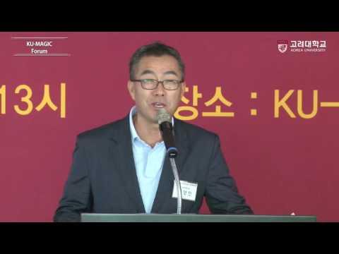 [고려대학교 Korea University] 1st KU-MAGIC Forum(보유기술-바이오/합성신약)