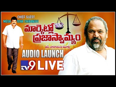Megastar Chiranjeevi as Chief Guest for Market Lo Prajaswamyam Audio Launch Event LIVE - TV9