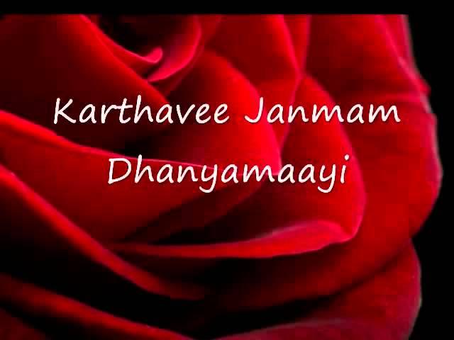 Kannada Christian Songs - Kannada Devotional Songs