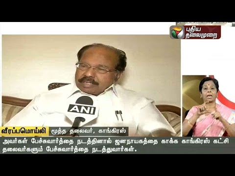 Veerappa-Moily-condemns-imposition-of-Presidents-rule-in-Uttarakhand