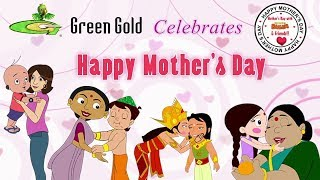 Video Green Gold - Mother's Day Special Video MP3, 3GP, MP4, WEBM, AVI, FLV September 2018