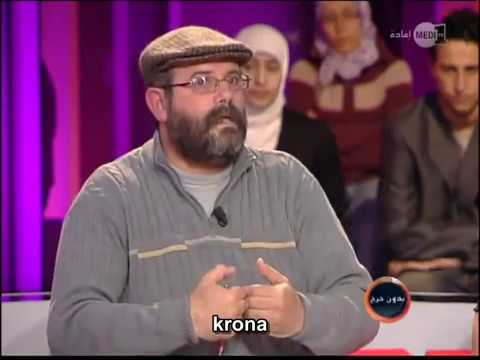 الدعارة وعاملات الجنس بالمغرب