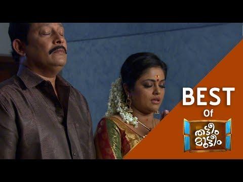 Best of Thatteem Mutteem | Vishu celebrations | Mazhavil Manorama