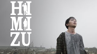 Nonton Himizu Out Now On Dvd   Digital Film Subtitle Indonesia Streaming Movie Download