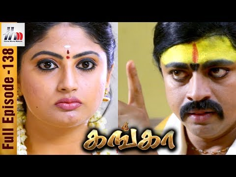 Ganga Tamil Serial | Episode 138 | 13 June 2017 | Ganga Sun TV Serial | Piyali | Home Movie Makers