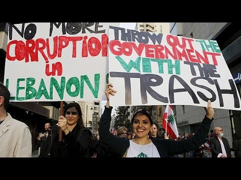 Λίβανος: Συνεχίζονται οι κινητοποιήσεις για την απομάκρυνση των σκουπιδιών