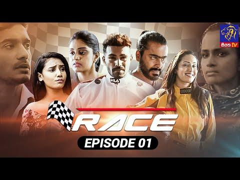 Race  - රේස්   Episode 01   02 - 08 - 2021   Siyatha TV