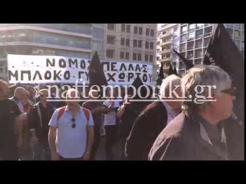 Συμμετοχή αγροτών από όλη την Ελλάδα στο συλλαλητήριο