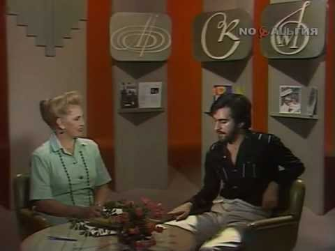 Музыкальный киоск (1989) (видео)