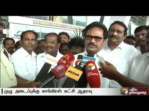 Cauvery-issue-TN-Congress-to-support-tomorrows-bandh-says-Thirunavukkarasar