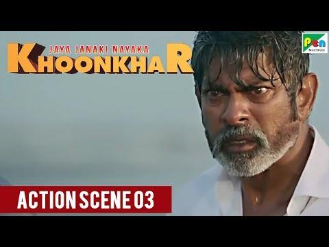 Jaya Janaki Nayaka KHOONKHAR | Action Scene 03 | Bellamkonda Sreenivas, Rakul Preet Singh