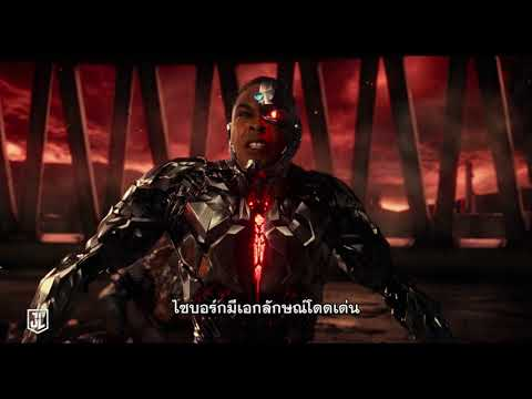 Justice League - Victor Stone aka Cyborg Hero (ซับไทย)