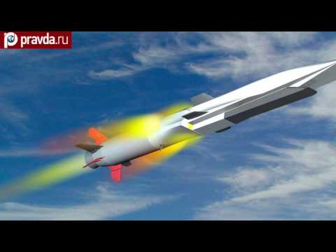 The West defenseless against Russian Zircon missiles