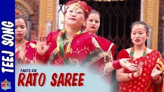 Rato Saree - Panita Rai Ft .Panita Rai