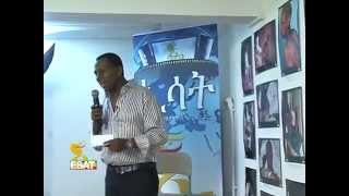 Ethiopia ESAT Human Rights Exhibition   Ethiopian Satellite Television   ESAT