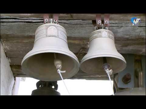 Видео: Колокольные переливы звучат над Великим Новгородом