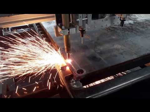 TRUSYS CNC Flame Cutting System