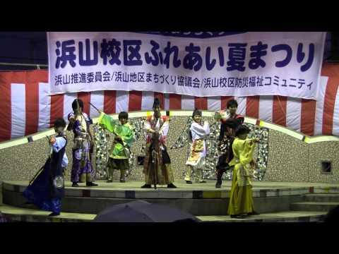 神戸・清盛隊 浜山小学校 夏祭り(雅華平安) 2012年7月21日