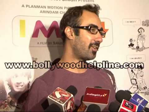 INTERVIEW OF FILM I M 24