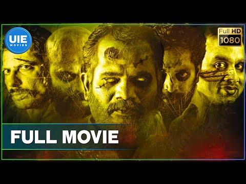 Padithavudan Kizhithu Vidavum | (2018) Tamil Full Movie | Kadhal Saravanan | Nellai Siva