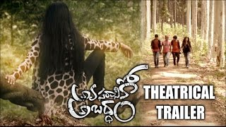 Avasaraniko Abaddam Movie Trailer HD