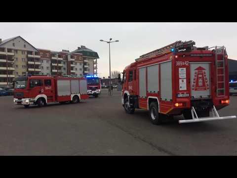 Wideo1: Poranna akcja służb w Lidlu na Ostroroga w Lesznie