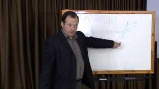 Еврейские корни веры. Урок 6