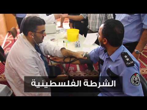 الشرطة الفلسطينية تنظم حملة للتبرع بالدم مساندة لجرحي مسيرات العودة