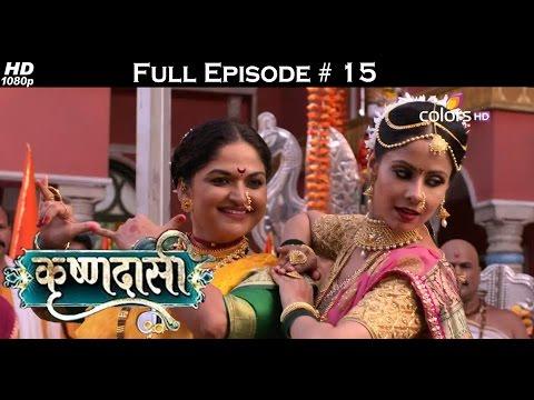 Krishnadaasi--12th-February-2016--कृष्णदासी--Full-Episode-HD