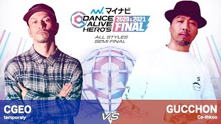 Cgeo vs Gucchon – マイナビDANCE ALIVE HERO'S 2020&2021 FINAL ALL STYLES SEMI FINAL