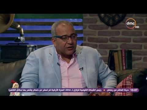 هذا هو رأي حسن الرداد في رمضان صبحي
