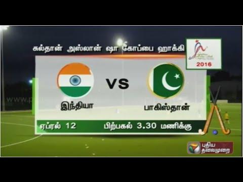 Sultan-Azlan-Shah-Cup-Hockey-Indian-Team-Matches