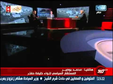 بالفيديو.. مستشار حفتر:  نسعى للقضاء على الإسلام السياسي فى ليبيا