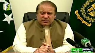 PM Nawaz Sharif Address to Nation