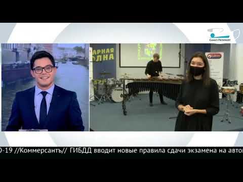 """Телеканал """"Санкт Петербург"""""""