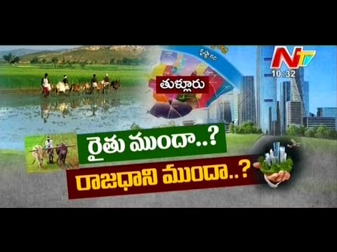 Doubts on Land Pooling in AP - Story Board Part 01 31 October 2014 11 PM