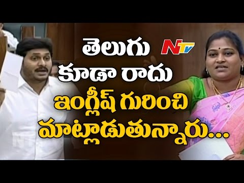 TDP MLA Anitha Sensational Comments on YS Jagan
