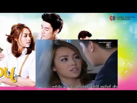 Dao Kiang Duen 8 1 part 1 เสน่หาสัญญาแค้น ตอนที่   Sanaeha Sanya Kaen   กรกฎาคม (видео)