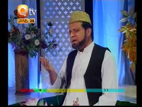 Noori Mehfil Pey Chadar