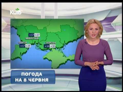 Прогноз погоди в Україні -  08.06.2017