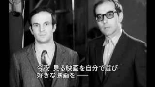 『ふたりのヌーヴェルヴァーグ ゴダールとトリュフォー』予告編