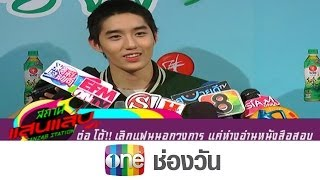 Station Sansap 14 March 2014 - Thai Talk Show
