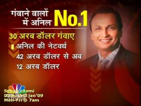 Video Loser No.1   Anil Ambani   CNBC Awaaz download in MP3, 3GP, MP4, WEBM, AVI, FLV January 2017
