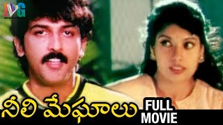 Neeli Meghalu Telugu Full Movie ft. Maheshwari, Viren Chowdary and Uttej. For more Telugu Super Hit Movies, subscribe to Indian Video Guru : http://bit.ly/1OmpKAI. Neeli Meghalu movie is Directed and Produced by Ramesh Thumma. Music Composed by Duggirala.Click here to Watch :Super Hit Telugu Movies - http://bit.ly/2a2Rz5cLatest Telugu Full Movies HD -http://bit.ly/1V1rAqlIndian Video Guru No 1 Channel For HD Full Movies - http://bit.ly/25te3yOVisit Us : http://indianvideoguru.comIndian Video Guru is the final destination for all Online Full Movies from various languages like Telugu, Tamil, Hindi, Malayalam and Kannada.Watch the best of Indian Cinema uploads right here!Follow us on Facebook for more Indian Full Movies - https://www.facebook.com/IndianVideoGuruFollow us on twitter for more updates - https://twitter.com/IndianVideoGuru Also subscribe to https://www.youtube.com/indianvideoguru for latest full movies.My Mango App Links:Google Play Store: https://goo.gl/LZlfHu App Store: https://goo.gl/JHgg83