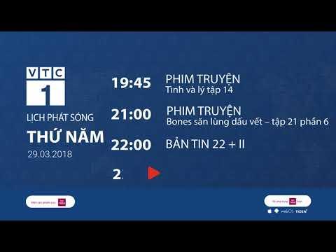 Lịch phát sóng VTC1 ngày 29/03/2018 | VTC1 - Thời lượng: 116 giây.