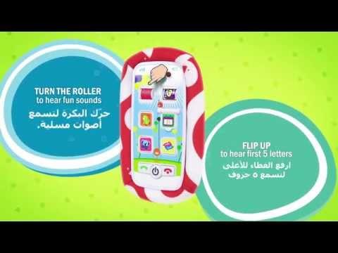 Mobilo, Kiddy Phone & Kiddy Tablet | بطاقات الأذكياء & الهاتف الموسيقي & اللوح الموسيقي
