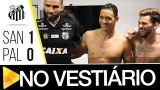 Confira como foi a resenha no vestiário após a vitória de 1 a 0 do Peixe sobre o Palmeiras! Inscreva-se na Santos TV e fique por dentro de todas as novidades...